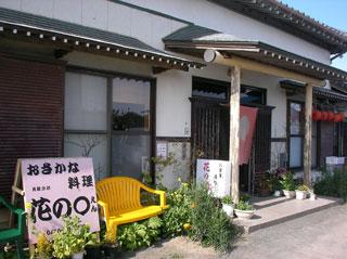 20080211_051.jpg