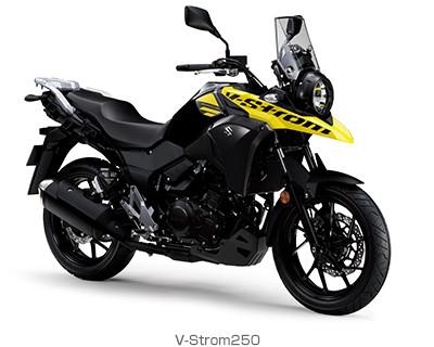 スズキV-Strom250