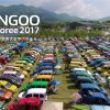 ルノー カングージャンボリー2017 開催決定!
