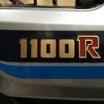 Z1100R:車検更新&リフレッシュ