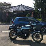Z1100R:日帰り千葉、印旛沼