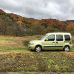 カングー:秋のドライブ さいたまイタフラミーティング〜群馬水上