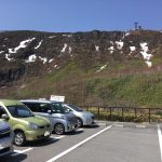 GW前半:那須の茶臼岳登ってきました