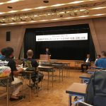 2019北海道の旅:3・4日目