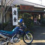 KLE250アネーロ:印旛沼まで走ってランチ