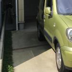 DIY:駐車場のリフレッシュ