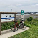 ぶらり荒川サイクリングロード