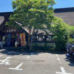 タイガー800:草津〜志賀高原