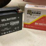 Z1100R:バッテリー交換